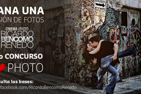 concurso fanpage fotografia ricardo bencomo campeche